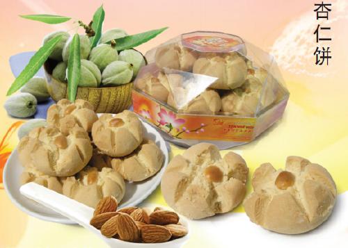 Bánh hạnh nhân Tân Huê Viên